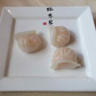 Har Gow (蝦餃) at Le Piment Rouge