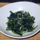 Namul of Daikon Greens