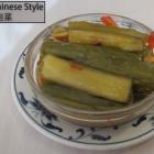Taiwan Pickle at Palais Imperial